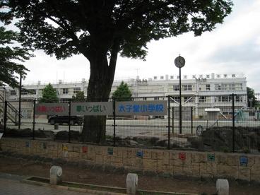 太子堂小学校の画像3