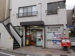 横浜弘明寺郵便局の画像1