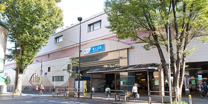 梅ヶ丘駅の画像1