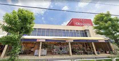 Olympic(オリンピック) 市川大野店の画像1