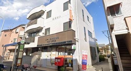 江戸川今井郵便局の画像1