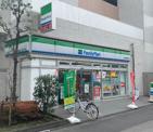 ファミリーマート 墨田両国東口店