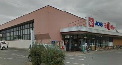 ジョイス 見前店の画像1