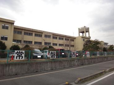 四日市市立常磐西小学校の画像1