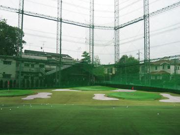 弦巻ゴルフ練習場の画像1