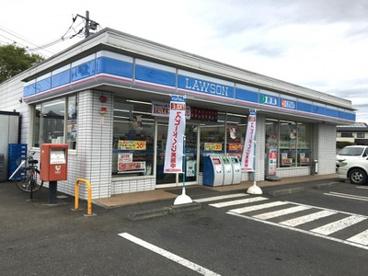 ローソン 真岡田町店の画像1