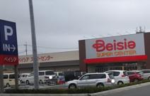 Beisia(ベイシア) 真岡店