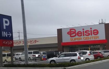 Beisia(ベイシア) 真岡店の画像1