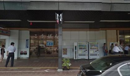 盛岡駅前交番の画像1
