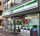 ファミリーマート 宝町駅前店