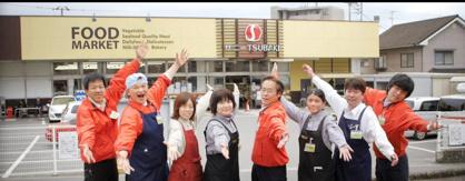 サニーTSUBAKI 桑原店の画像1