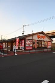 かつや小倉西港店の画像1