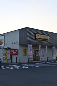 カレーハウスCoCo壱番屋 小倉北区西港店の画像1