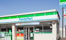 ファミリーマート 市貝店