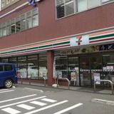 セブンイレブン 横浜子安通2丁目店