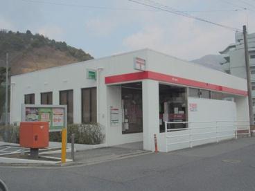 広島小野原郵便局の画像1