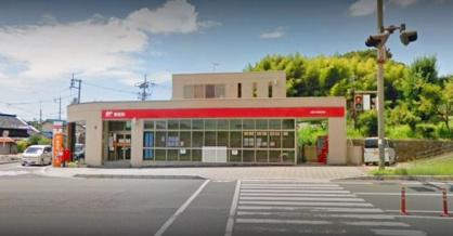 広島大塚郵便局の画像1