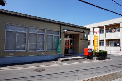 広島東野郵便局の画像1