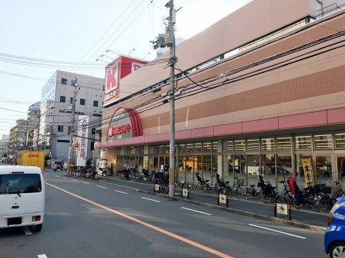 関西スーパー 江坂店の画像