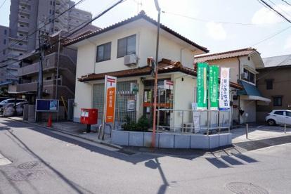 広島祇園原郵便局の画像1