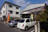 山本郵便局