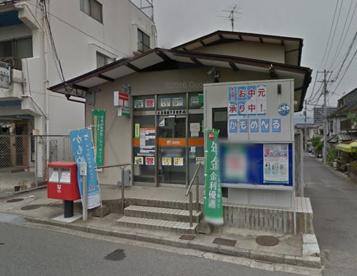 広島祇園平原郵便局の画像1