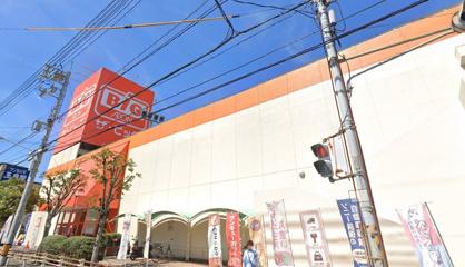 ザ・ビッグ安古市店の画像1