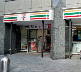 セブンイレブン 東神田2丁目店の画像1