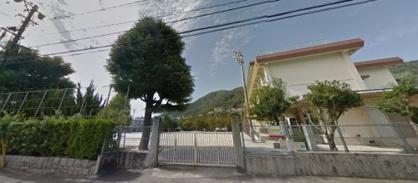広島市立八木小学校の画像1