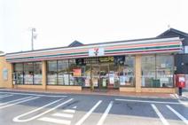 セブンイレブン 鹿沼西茂呂店