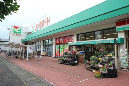 ヨークマート鴨宮店の画像1