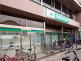 関西みらい銀行 長居支店(旧近畿大阪銀行店舗)