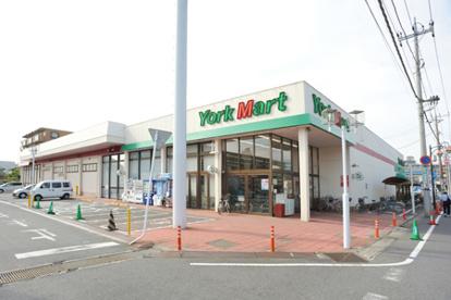 ヨークマート 平和台店の画像1