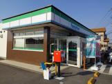 ファミリーマート 栃木西水代店