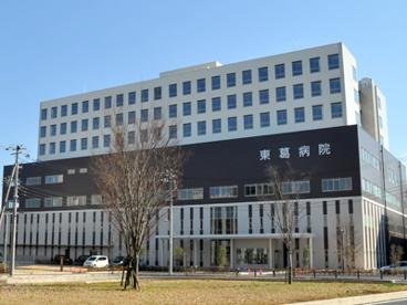 東葛病院の画像1