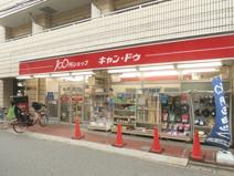 Can★Do(キャンドゥ) 上石神井店