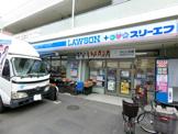 ローソンLTF稲田堤駅前店