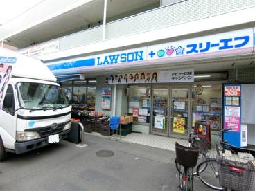 ローソンLTF稲田堤駅前店の画像1
