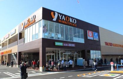 ヤオコー 小川ショッピングセンターの画像1