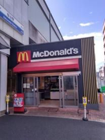マクドナルド 桜台駅前店の画像1