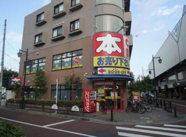 BOOKOFF(ブックオフ)  練馬高野台駅北口店の画像1