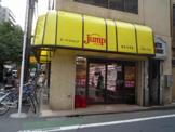 jump(ジャンプ)  桜台店