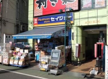 ココカラファイン くすりセイジョー中村橋駅前店の画像1