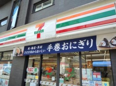 セブンイレブン 練馬富士見台駅南店の画像1