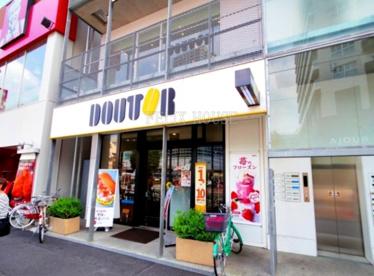 ドトールコーヒー 石神井公園店の画像1