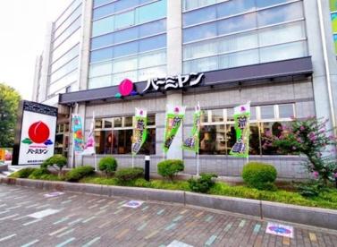バーミヤン 練馬高野台駅前の画像1