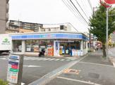 ローソン 吹田山田西一丁目店