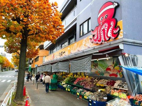 大型生鮮スーパー たこ一千里丘店の画像