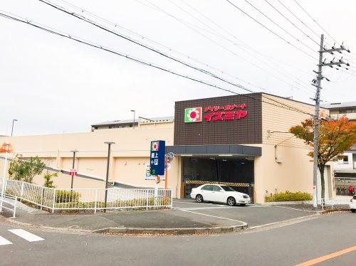 デイリーカナートイズミヤ 山田西店の画像