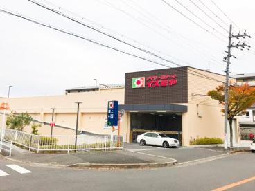 デイリーカナートイズミヤ 山田西店の画像1